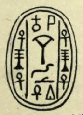 Scarab of pharaoh Wazad, drawing by Flinders Petrie.[1]