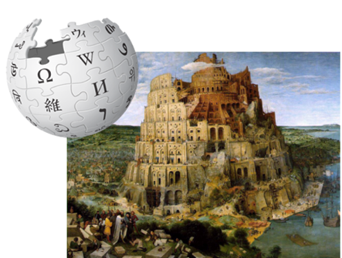 File:Wikibabel.png