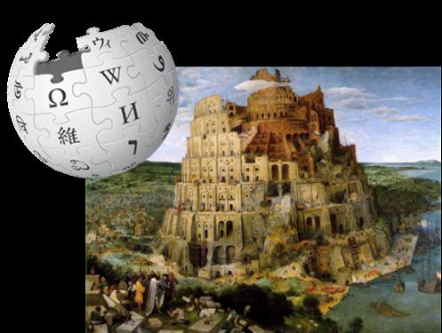 Wikipedia-Babel-Turm - Quelle: Wikicommons