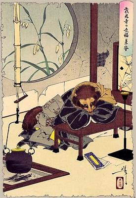 Yoshitoshi Bunbuku Chagama.jpg