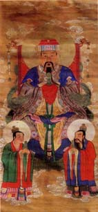 Dieu chinois, l'empereur Ziwei