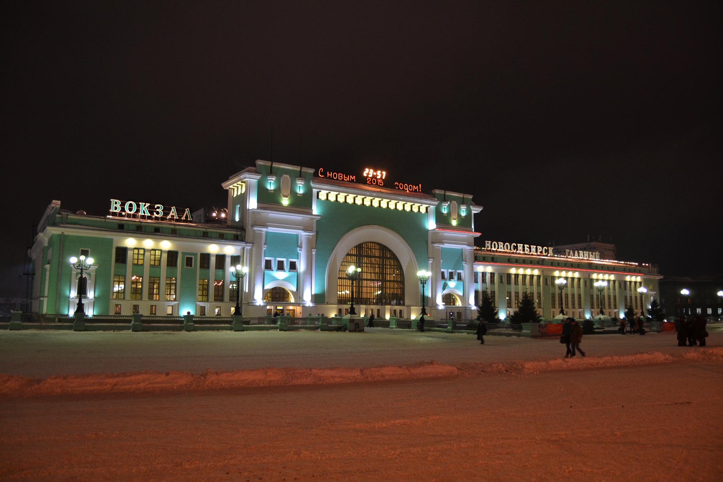 картинка вокзал главный спутниковой
