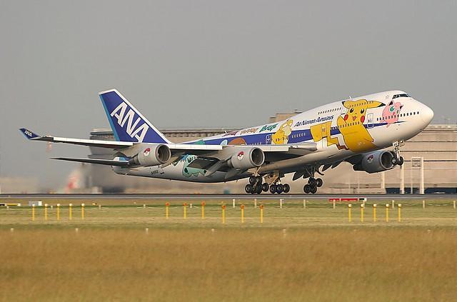 File Ana Boeing 747 25645 979 Jpg Wikipedia