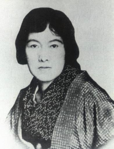 与謝野晶子 - Wikipedia