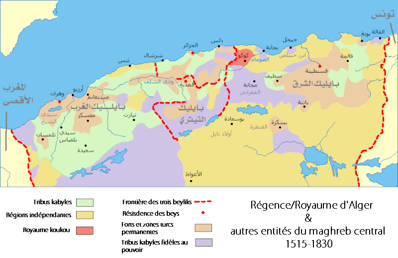 Fichier Algerie Durant L Epoque Ottomane Png Wikipedia