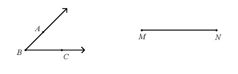 what are line segment