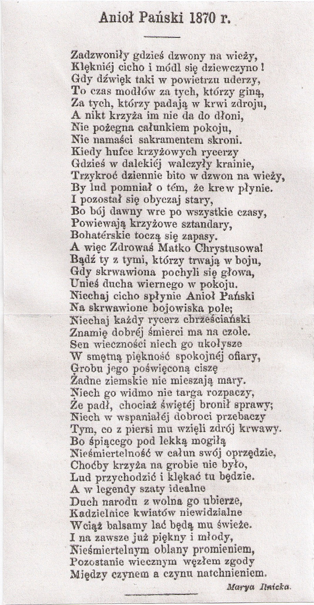 Fileanioł Pański 1870 Rjpg Wikimedia Commons