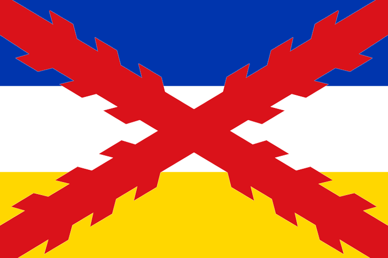 File:Bandera Del Reyno De Chile.png