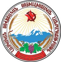 סמל הרפובליקה הסובייטית הסוציאליסטית הארמנית