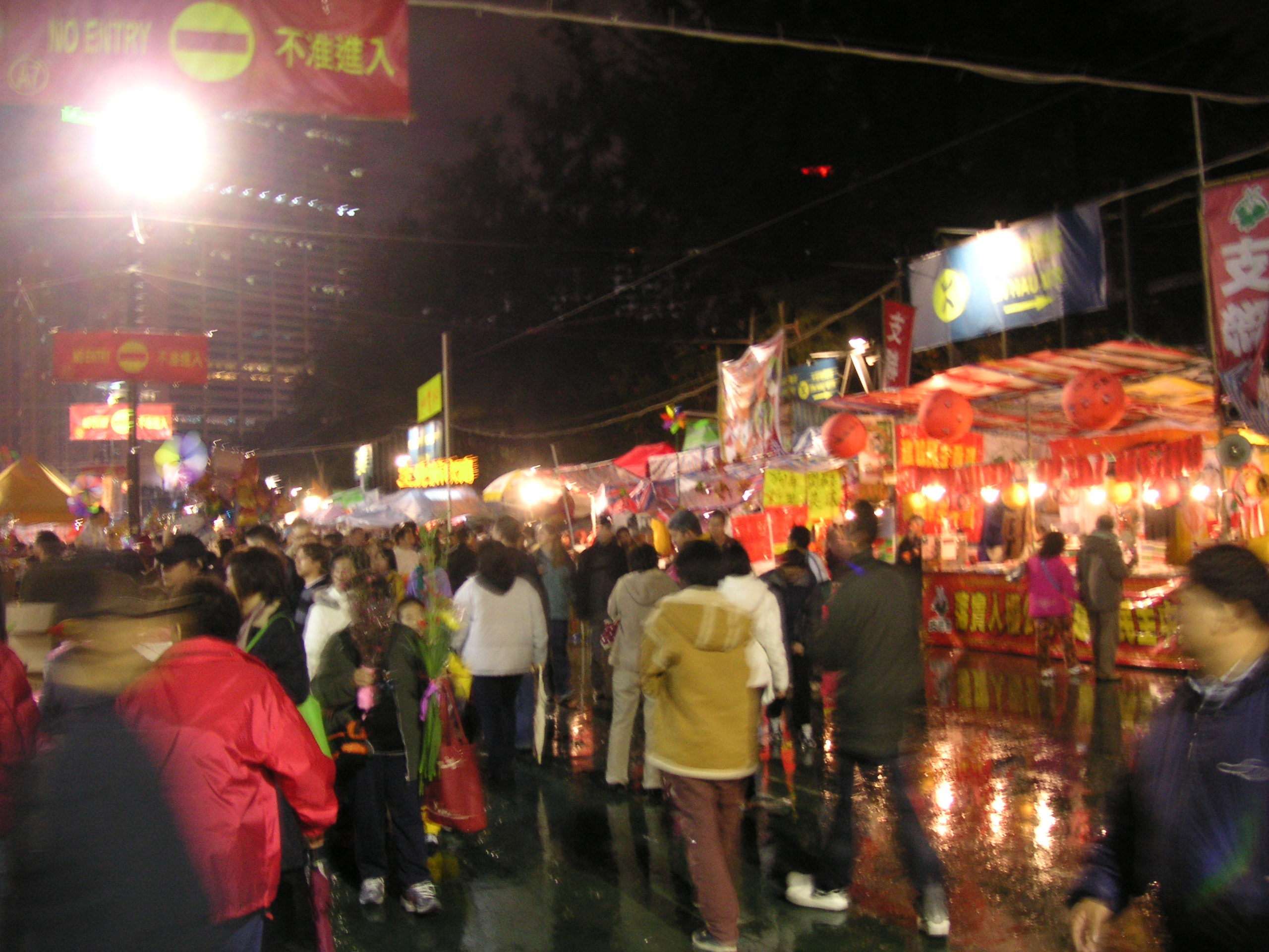 Lunar New Year Fair Wikipedia