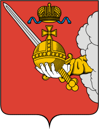 File:Coat of Arms of Vologda oblast.png