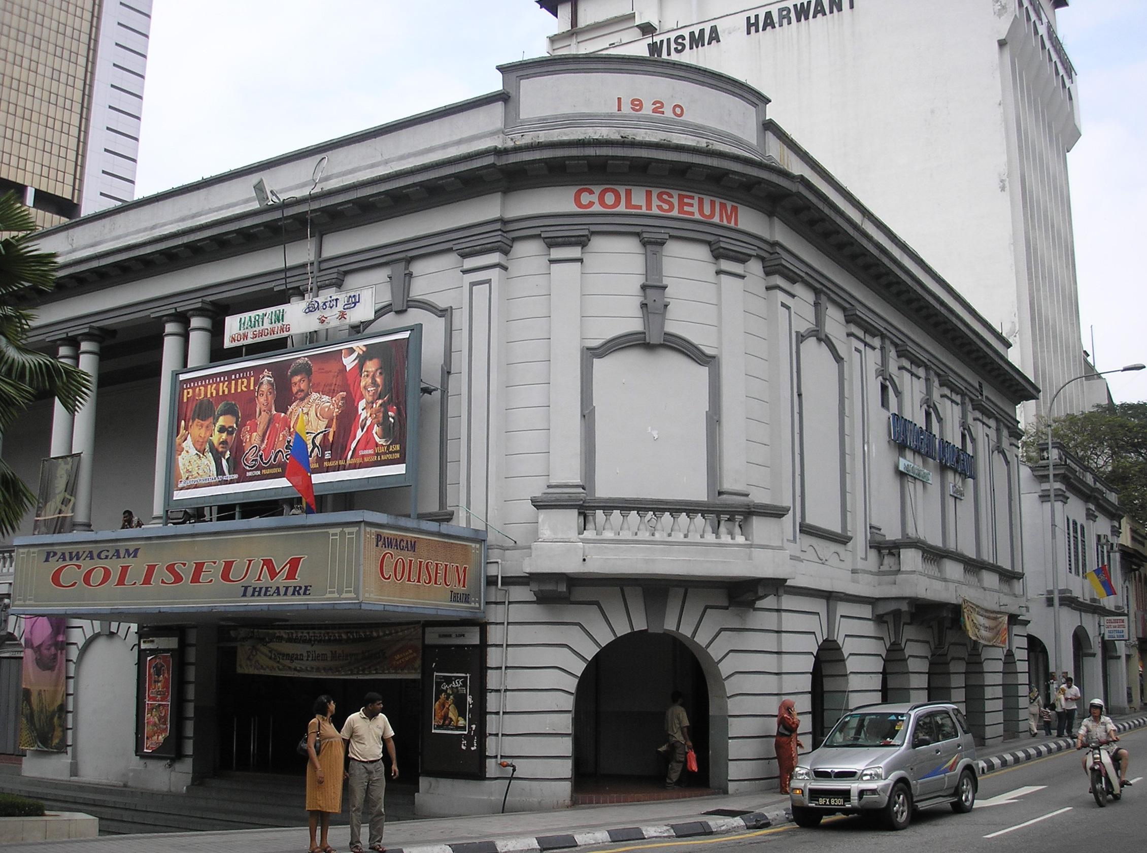 Hotel Broadway New Delhi