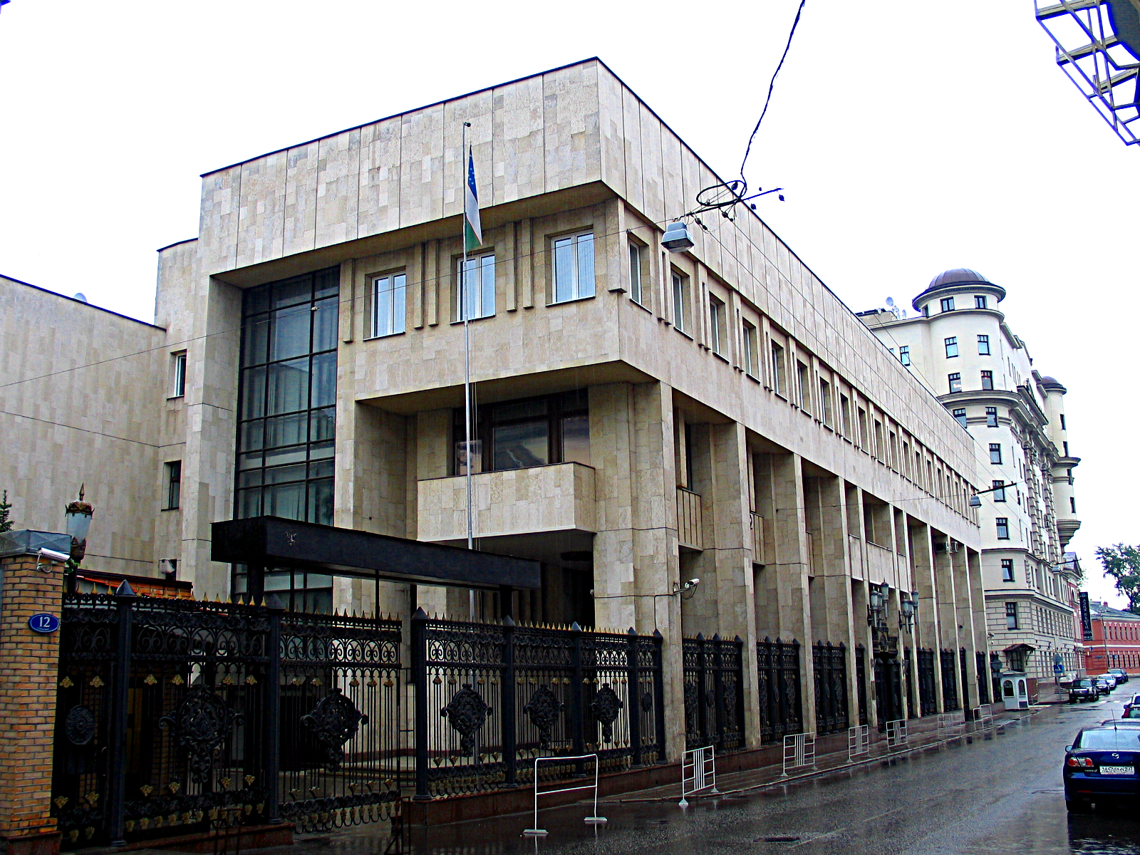 File embassy of uzbekistan in moscow for Consul building