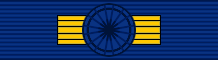 Commander Grand Cross of the Order of the White Rose of Finland (Finland)