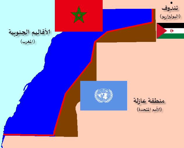 الأقاليم الجنوبية المغرب ويكيبيديا