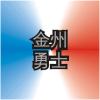 GSW Logo ZhWN.png