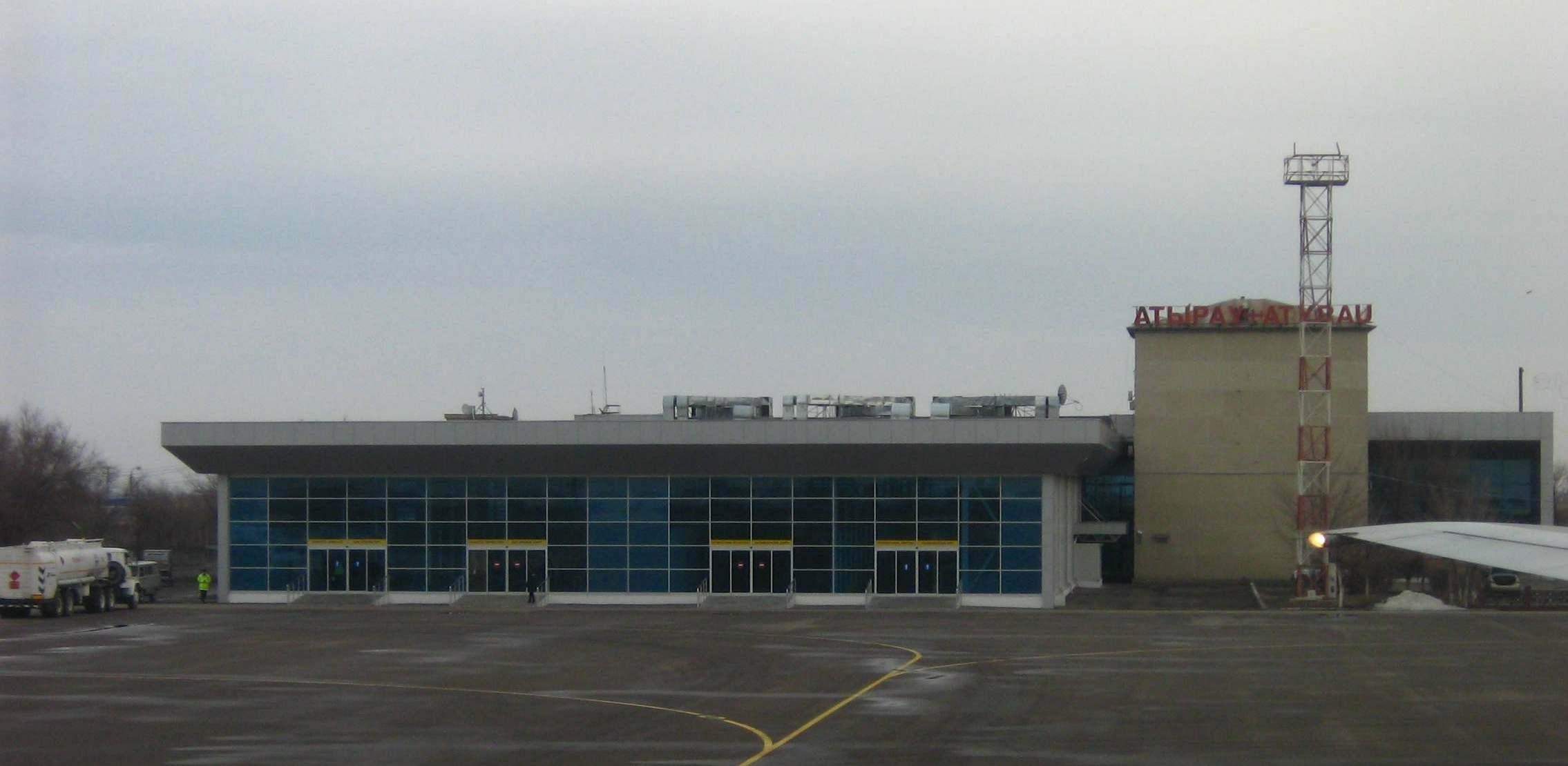 阿特勞機場