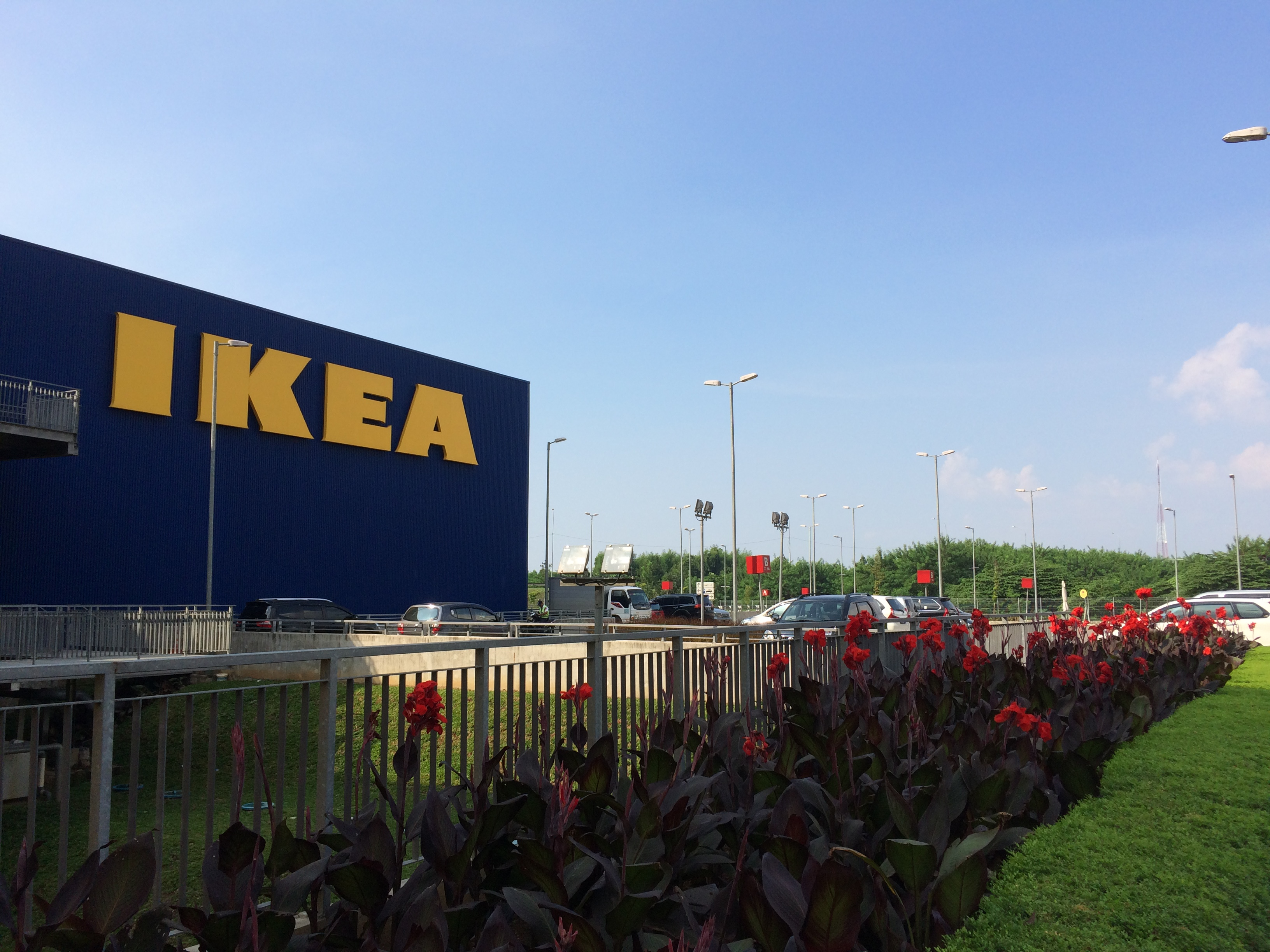 ikea in indonesia Ikea has lost a trademark battle in indonesia after the country's highest court ruled the name was owned by a local company, according to court documents released.