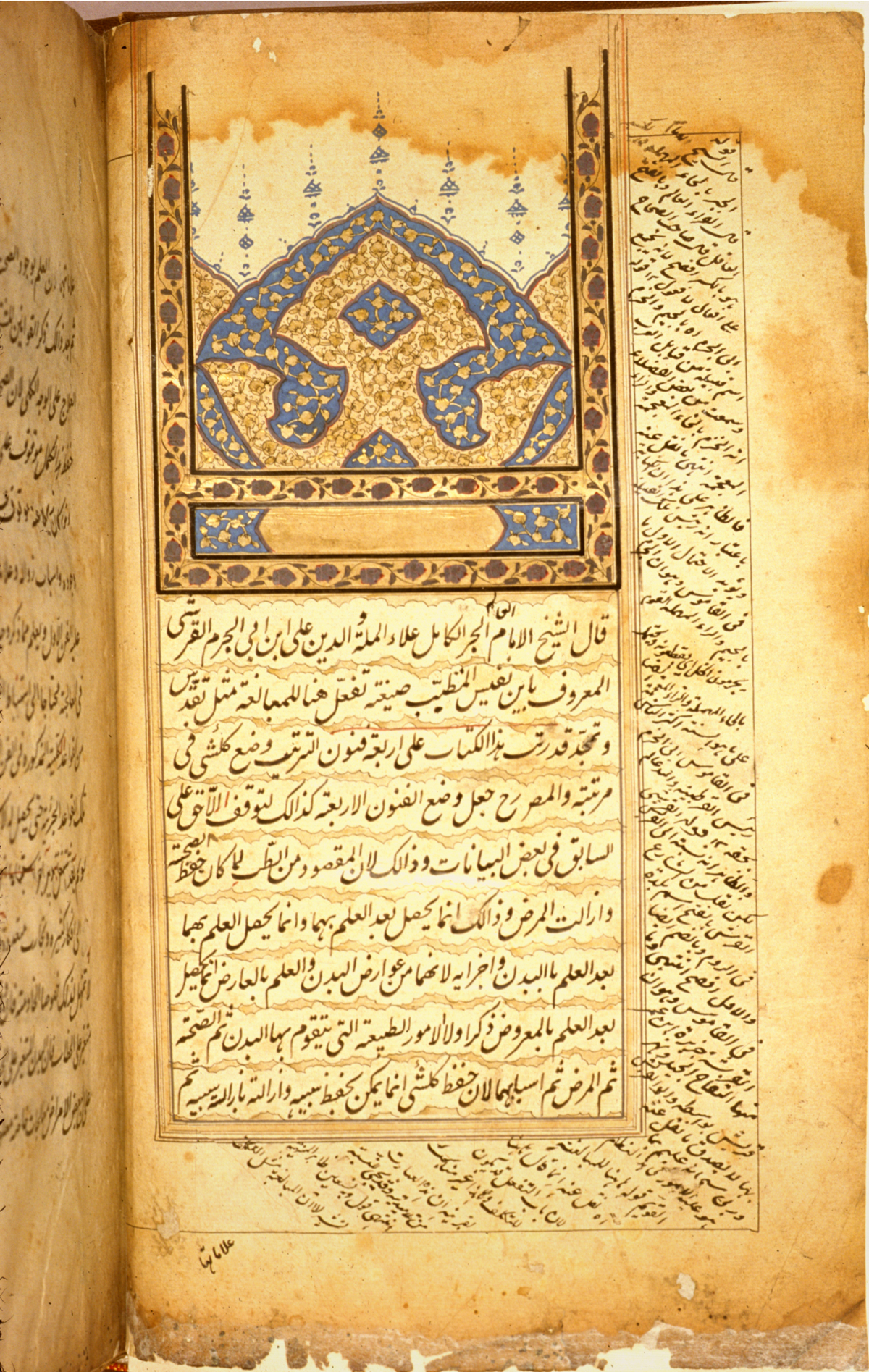 أعـظـم 100 كتاب فـي تـاريخ الـبشريـة ... Ibn_al-nafis_page