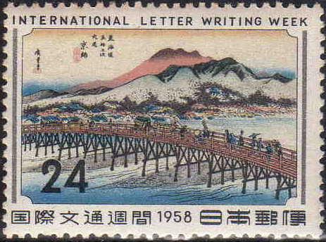 Image result for public domain stamp letter