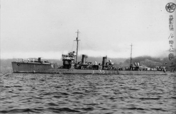 Japanese_patrol_boat_No35.jpg