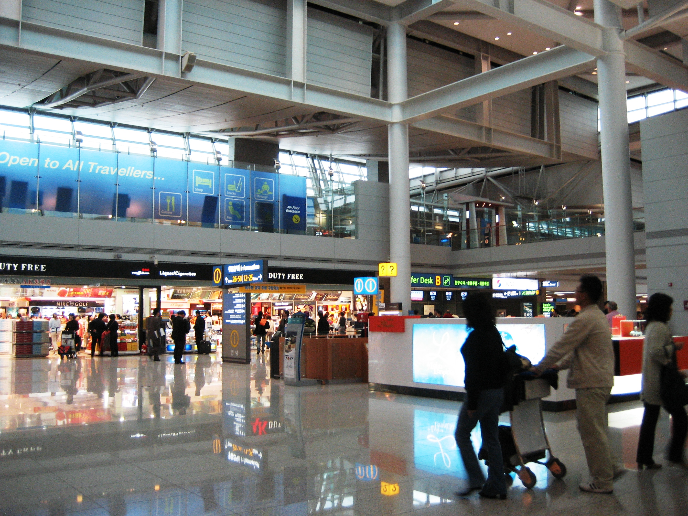 File:Korea-Incheon-International-Airport-Boarding-lobby-Duty-