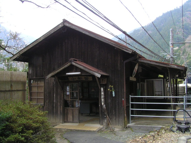 Kowada Station