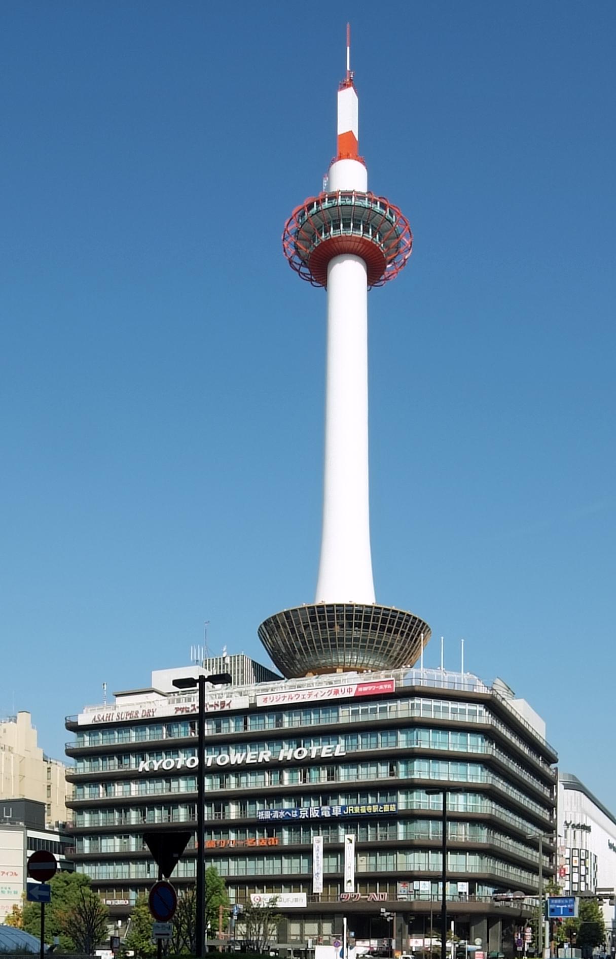 http://upload.wikimedia.org/wikipedia/commons/7/72/Kyoto_Tower_201011.jpg