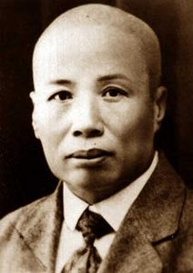 Lam Sai-wing Chinese martial artist