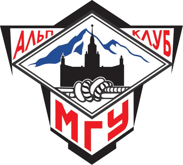 Клуб альпиниста москва ночные клубы на день в краснодаре