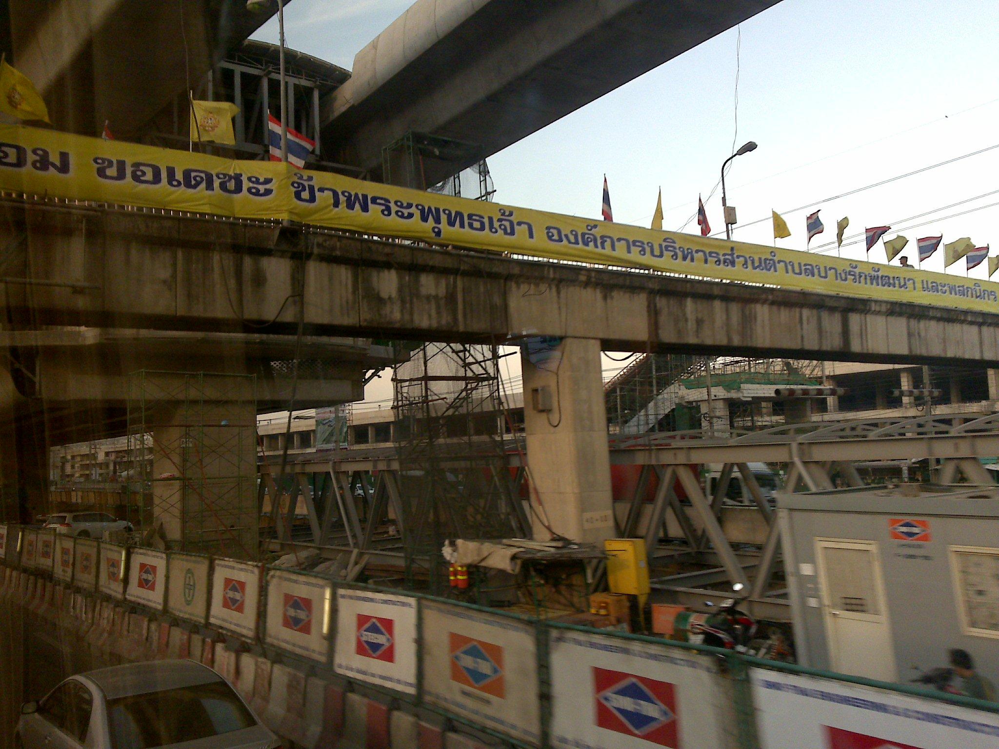 Mrt Purple Line Bangkok Mrt Purple Line Under
