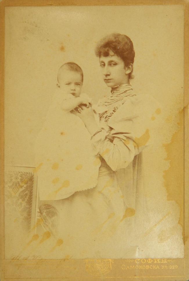 Мария Луиза Бурбон-Пармская, княгиня Болгарии (1870-1899)