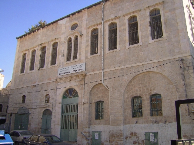 Meah Shearim Yeshiva and Talmud Torah