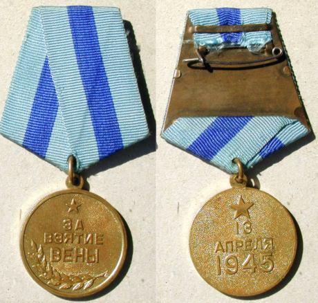 """Medaille """"Für die Einnahme Wiens"""""""