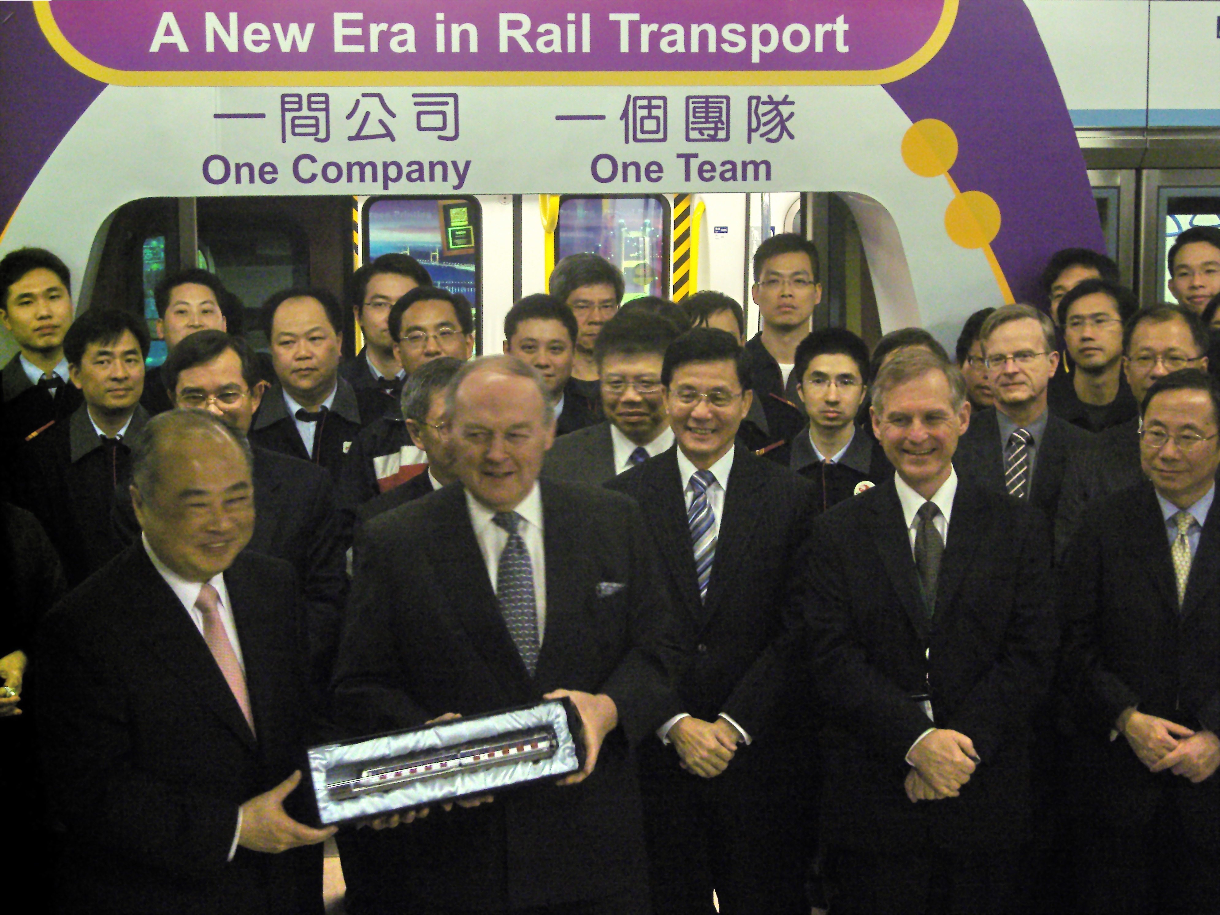 Should the MTR merge with the KCR?