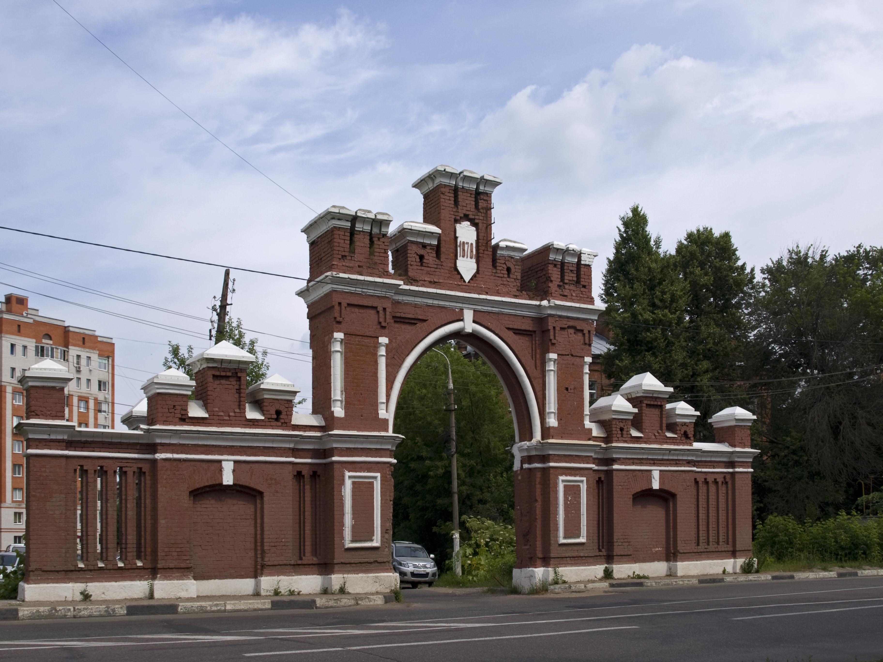 Krasnoarmeysk: a selection of sites
