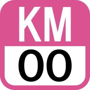 File:NP-KM.png