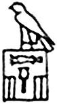 ナルメルの名を示す象形文字(神聖文字)