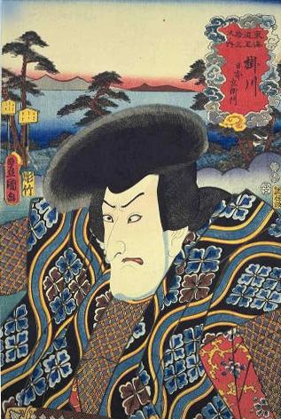 """""""Nihonzaemon of Kakegawa"""" by Toyokuni Utagawa III"""