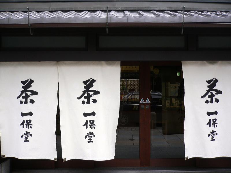 Japanese Restaurant Banners