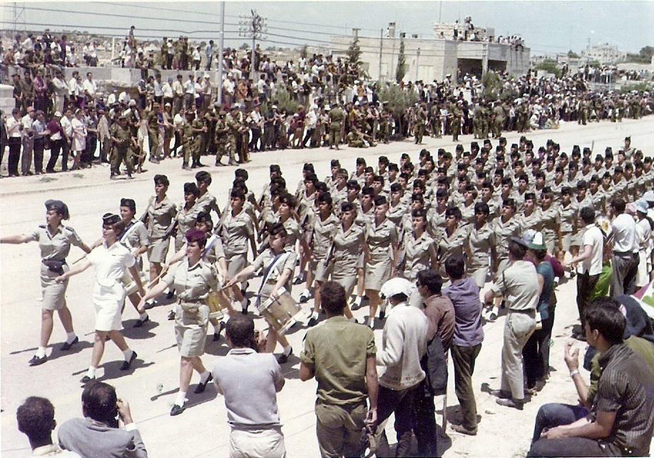 """מצעד צה""""ל 1968"""