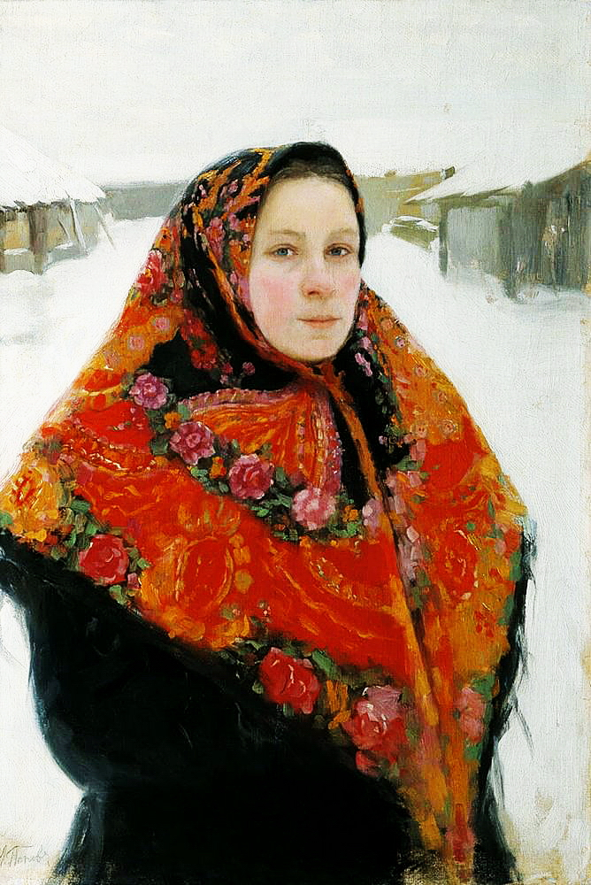 File:Portrait of the Lucian Popov's wife in a colorful ... Village Painting