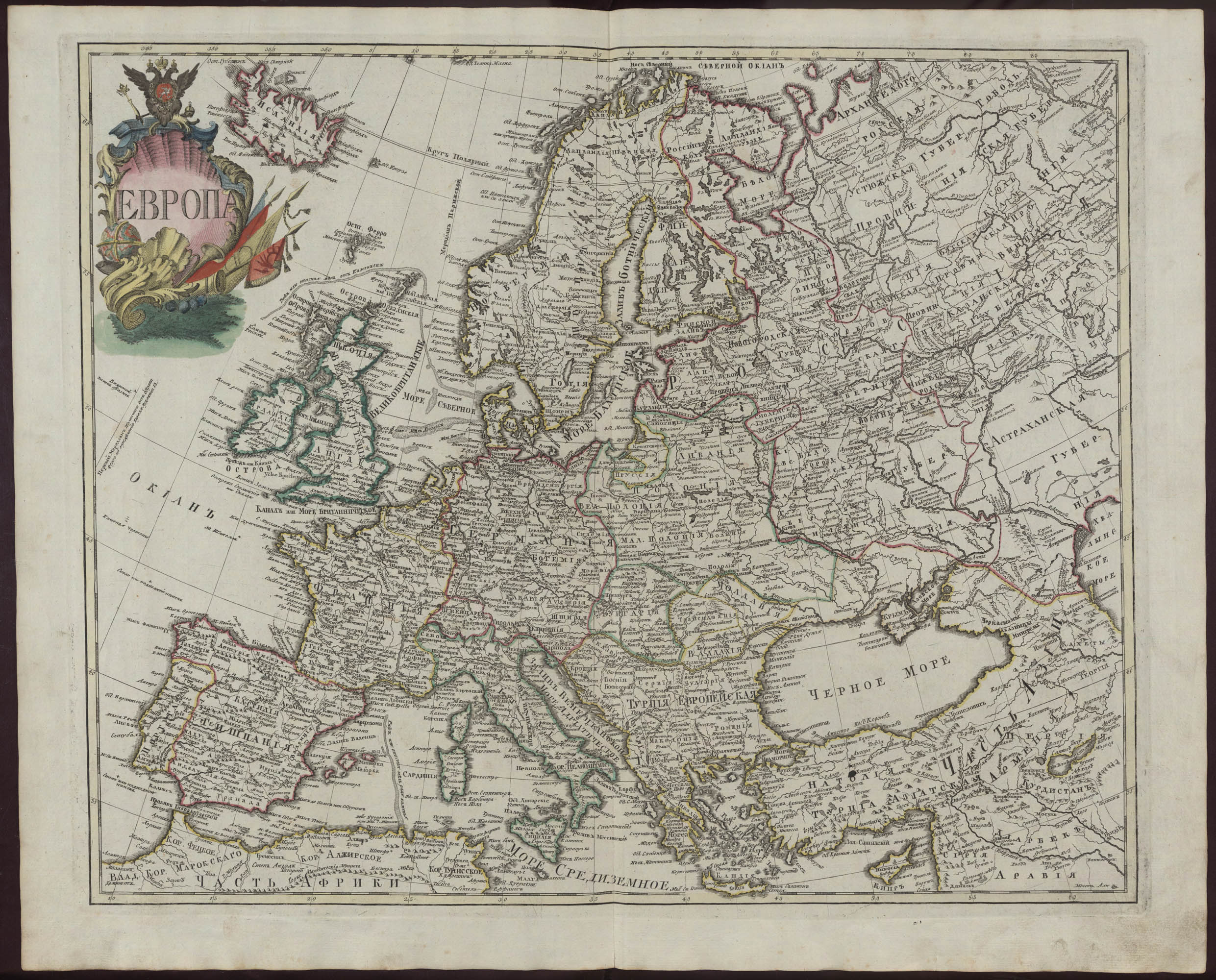 File:Russian atlas of Europe in 1745.jpg