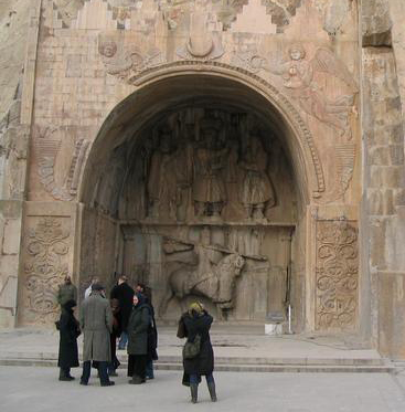 Sasanian rock reliefs at Taq Bostan, in the heart of the Zagros Mountains Sassanid reliefs at Taq e Bostan.jpg