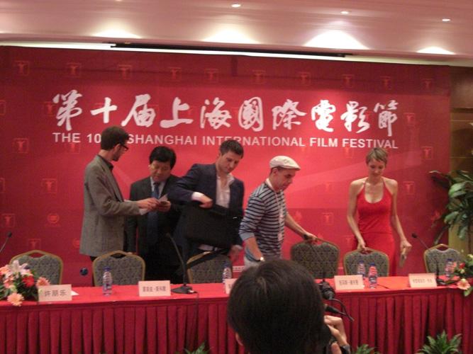 shanghai international film festival wikipedia