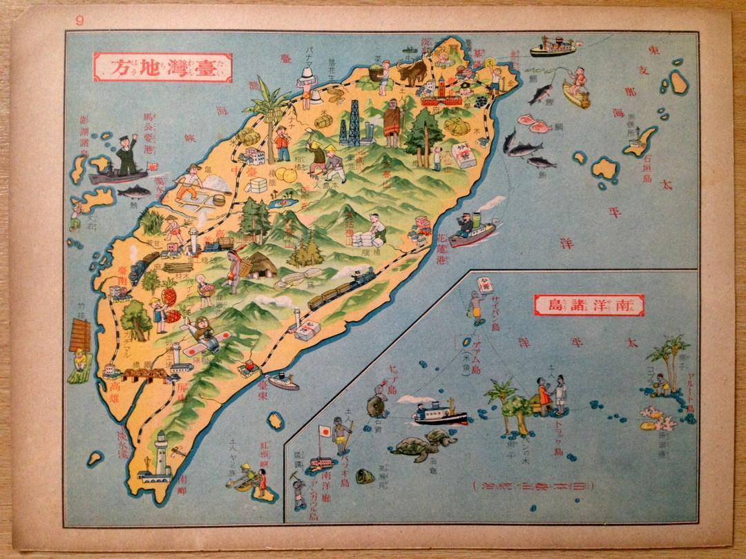 World Map 1933.File Taiwan Pictorial Map 1933 Under Japanese Rule Micronesia Jpg
