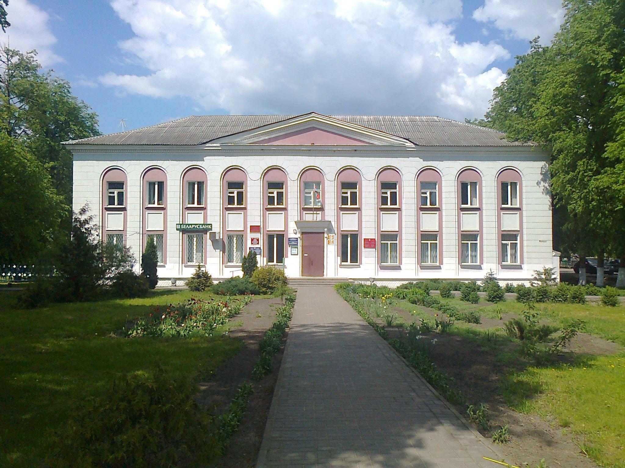 Vasilevitšy