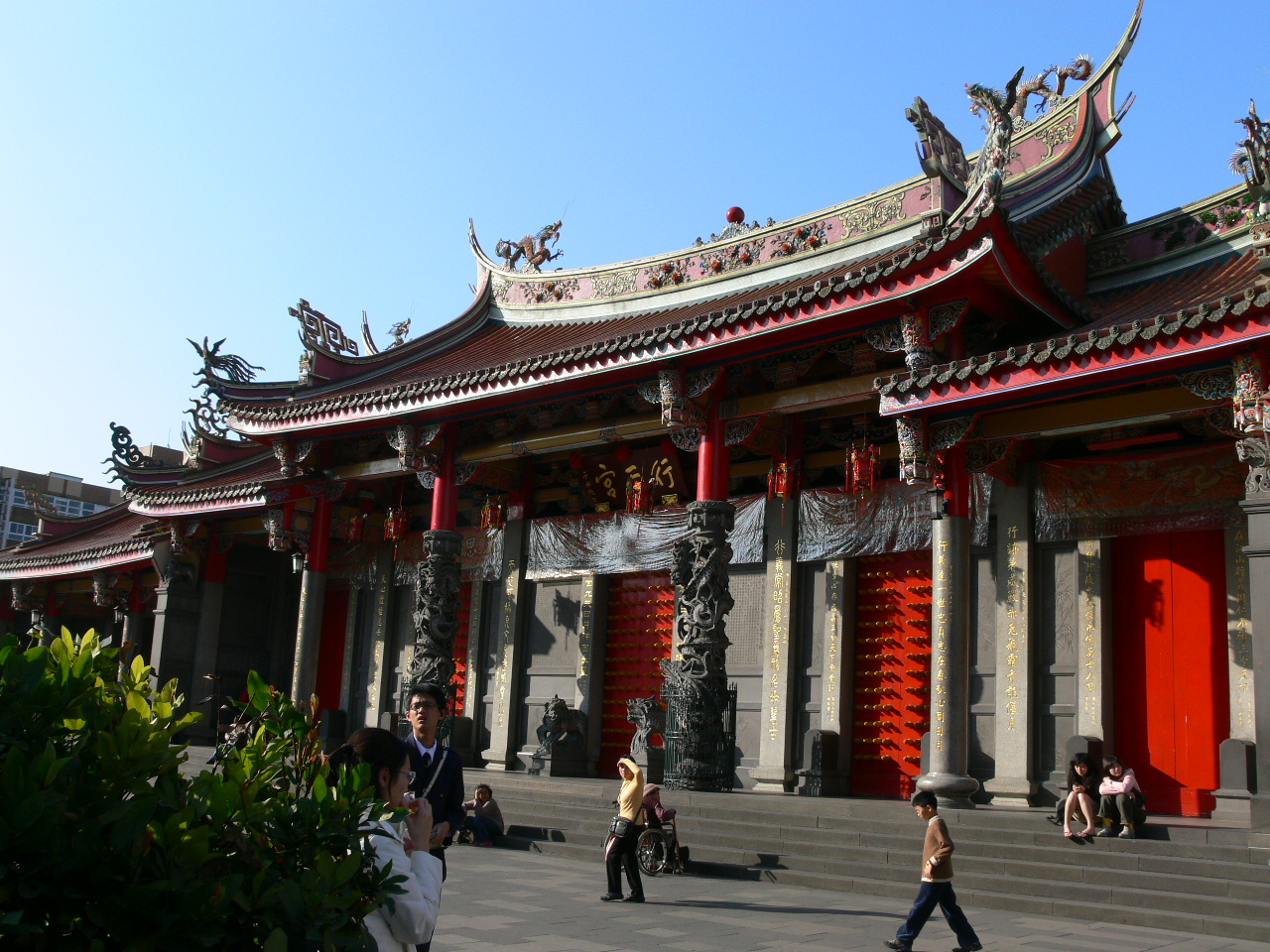 Xingtian Temple File:Xingtian Temple-T...