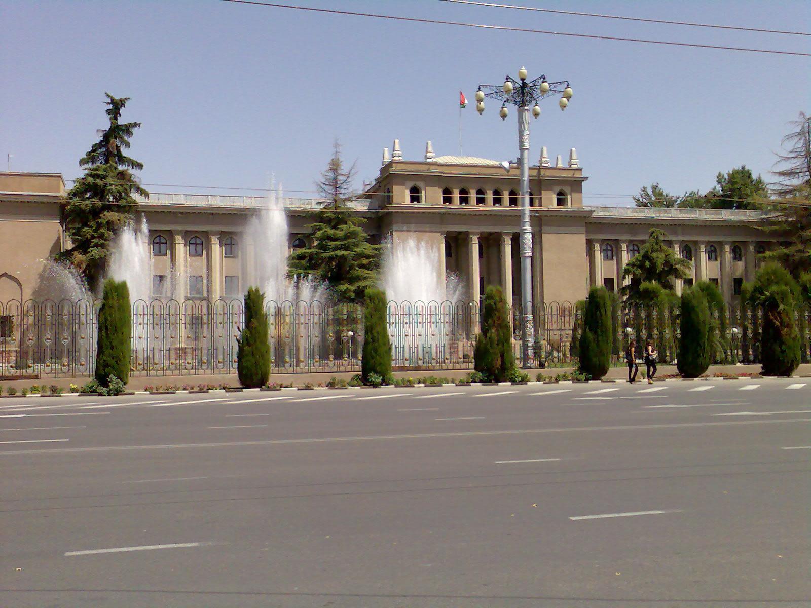 телефонный справочник города вахдат таджикистан