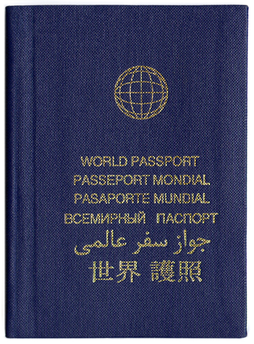 Old Version of World Passport